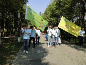 Aktiviteter i Gucun Park, hösten 2014