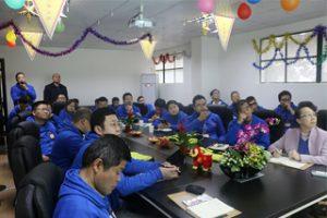 Alibaba Training & Sharing för GM, 2015