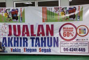 Banner skrivs ut av WER-ES2502 från Malaysia