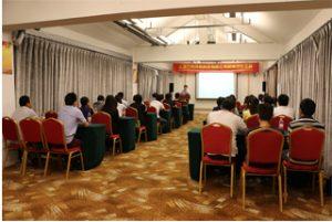 Gruppmöte i Wanxuan Garden Hotel, 2015