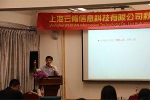 Dela möte i Wanxuan Garden Hotel, 2015